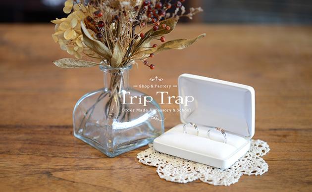 trip trapのホームページ